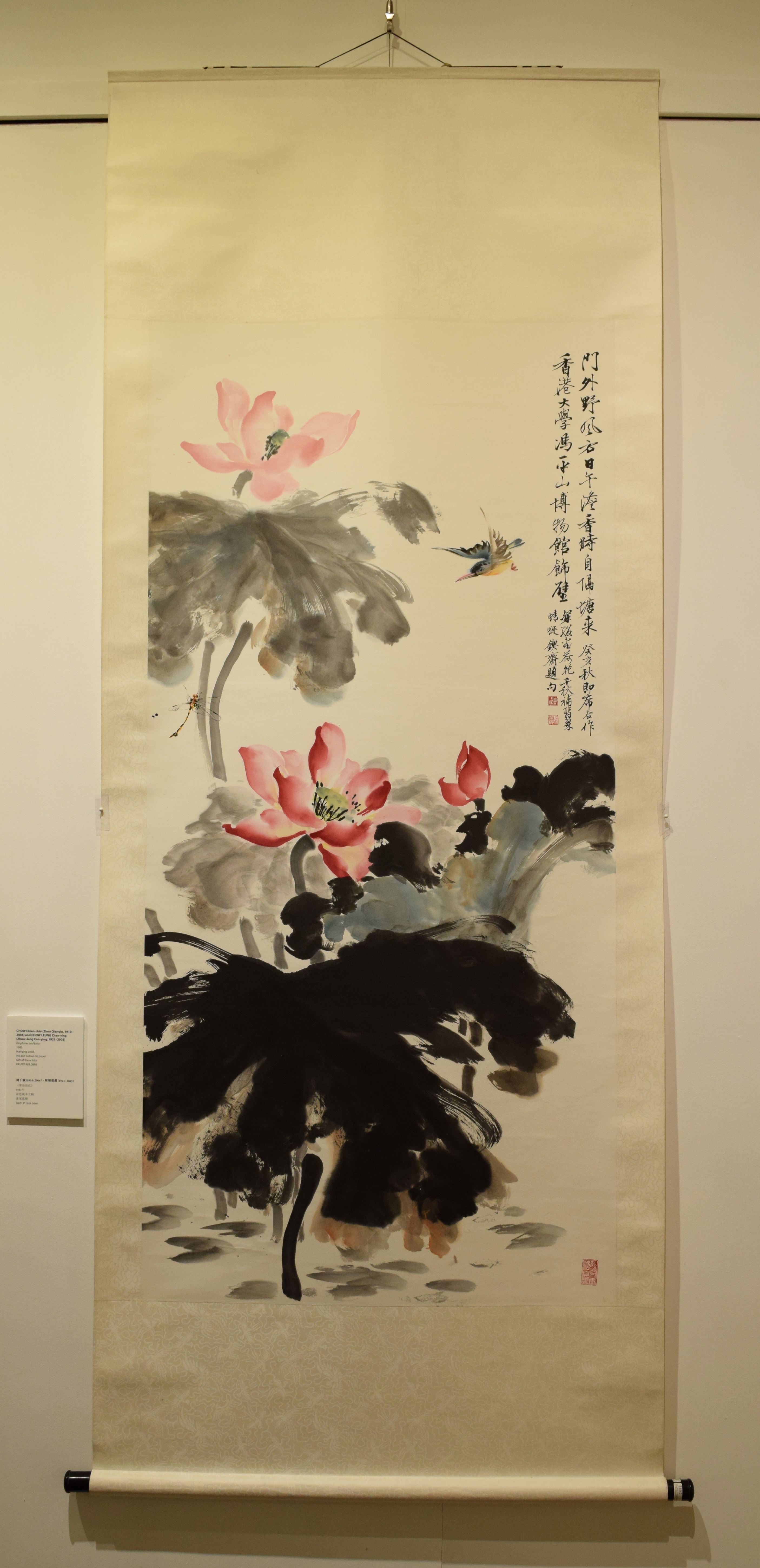 756101767 Kingfisher and Lotus · Chinese Ink Paintings