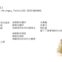 CCCH9043 Student Poems (1) .pdf