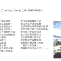CCCH9043 Student Poems (15).pdf