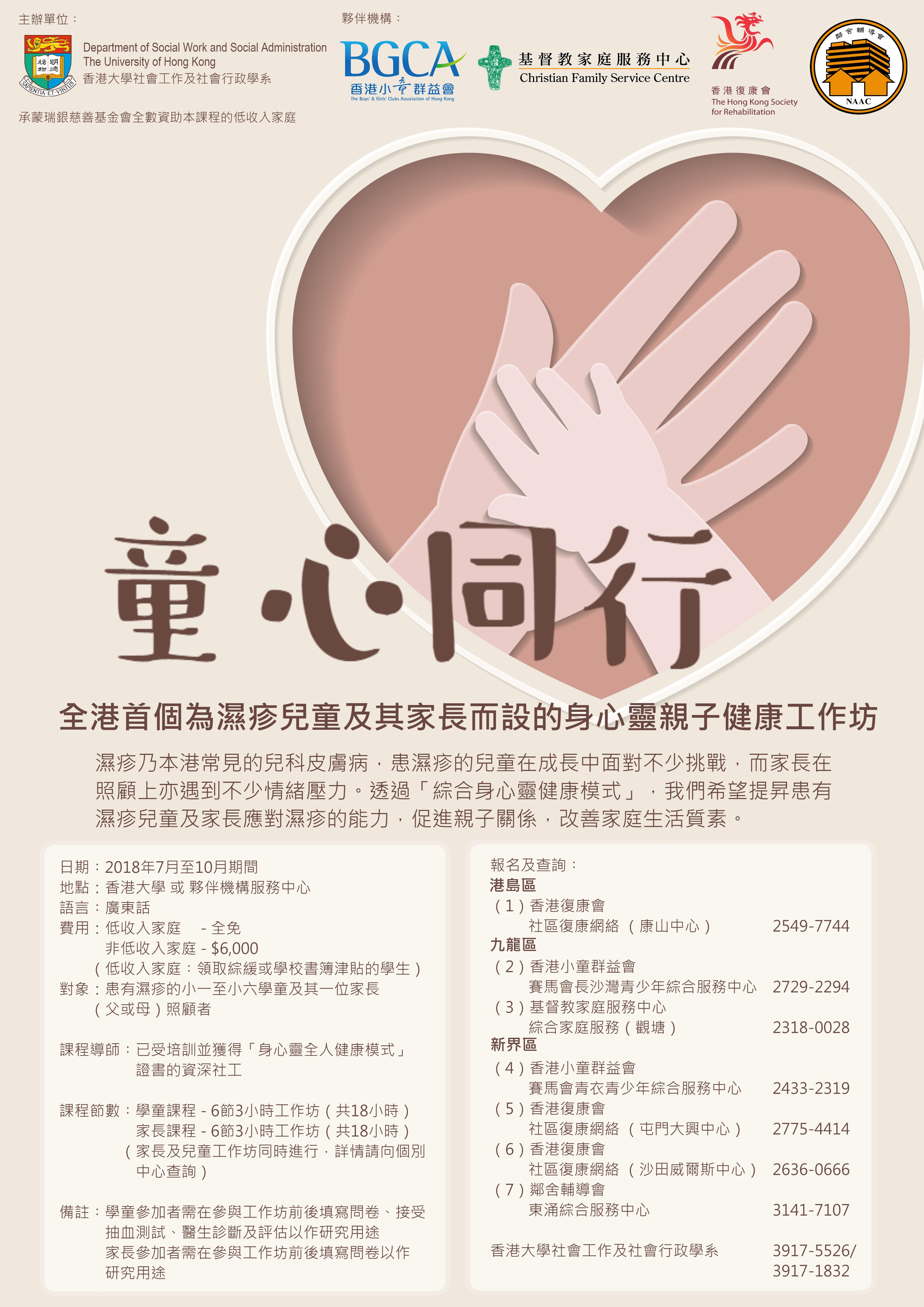 Poster_v8
